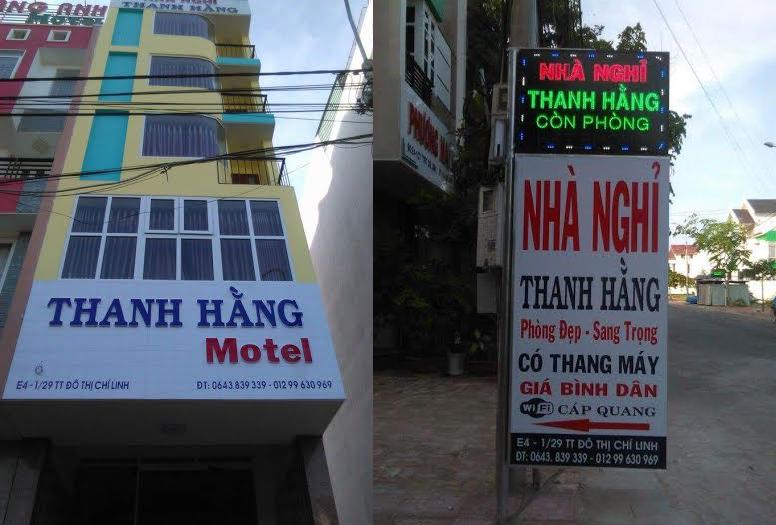 Khách sạn Thanh Hằng